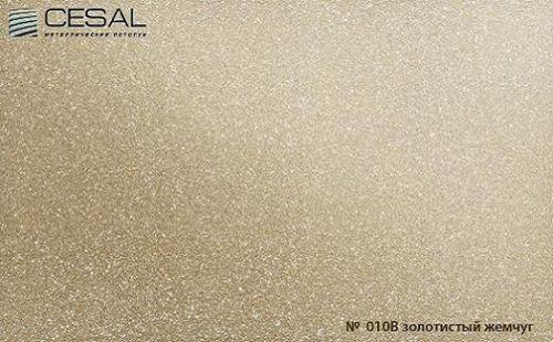 Кассета Cesal 300х300 золотистый жемчуг 010B