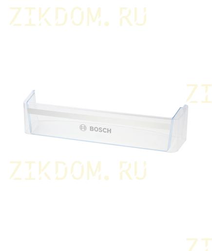 700363 Полка-балкон нижний холодильника Bosch, Siemens