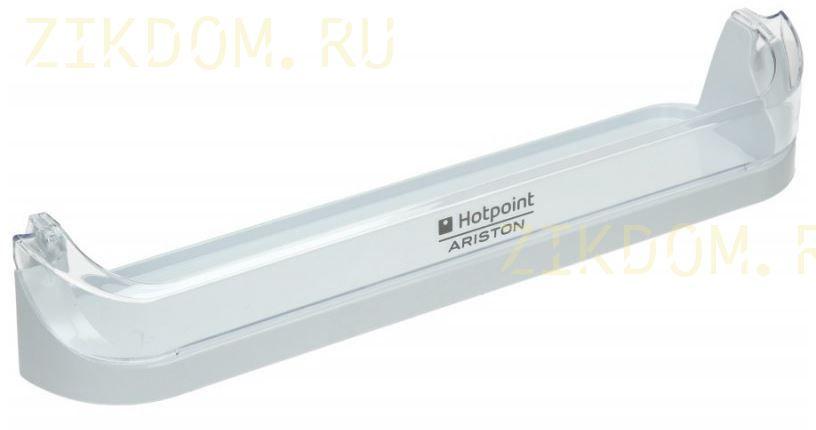 C00283254 Полка-балкон с ограничителем холодильника Indesit Ariston Stinol