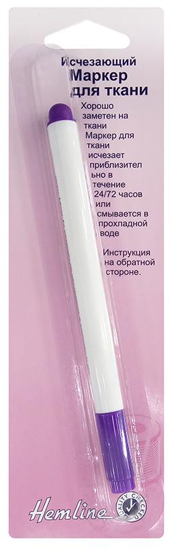 Маркер Hemline для ткани исчезающий  (296)