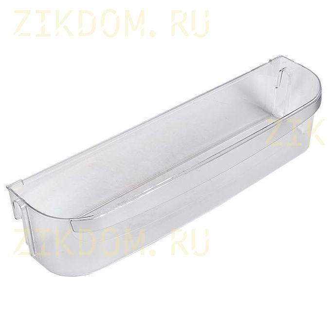 C00283484 Полка-балкон нижняя холодильника Indesit Ariston