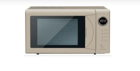 Микроволновая печь BRAUN MWB-20D03/P