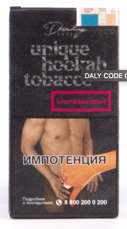 """Daly Code """"Смородиновый"""" 20г (акциз)"""