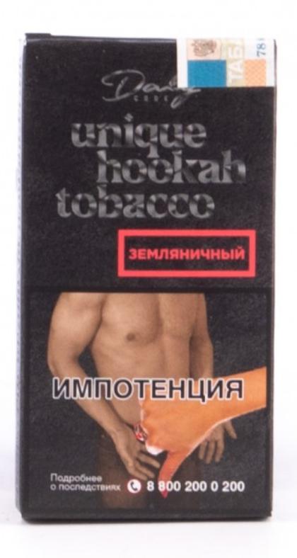 """Daly Code """"Земляничный"""" 20г (акциз)"""