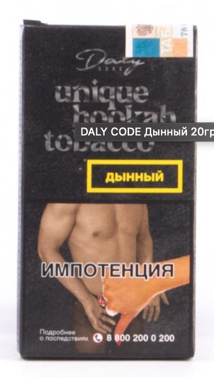 """Daly Code """"Дынный"""" 20г (акциз)"""