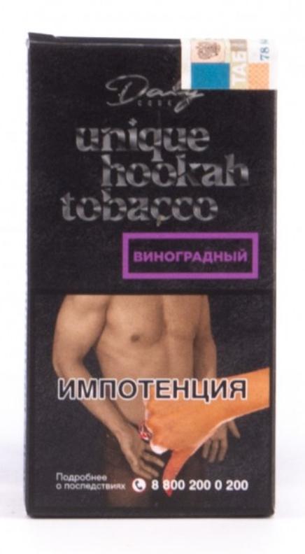 "Daly Code ""Виноградный"" 20г (акциз)"