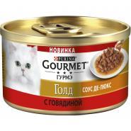 Gourmet Gold Соус Де-люкс с говядиной в роскошном соусе, 85 г