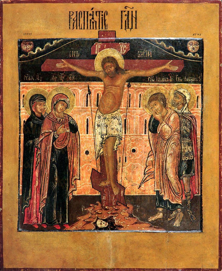 Икона Распятие Господа нашего Иисуса Христа
