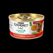 Gourmet Натуральные рецепты с тушеной говядиной и с морковью, 85 г