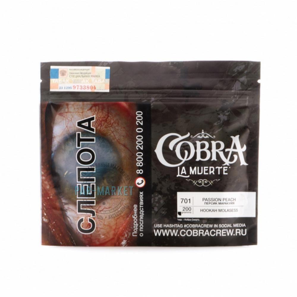 Cobra LA MUERTE 701 Passion peach 200гр