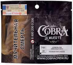 Cobra LA MUERTE 741 Lemon pie 200гр