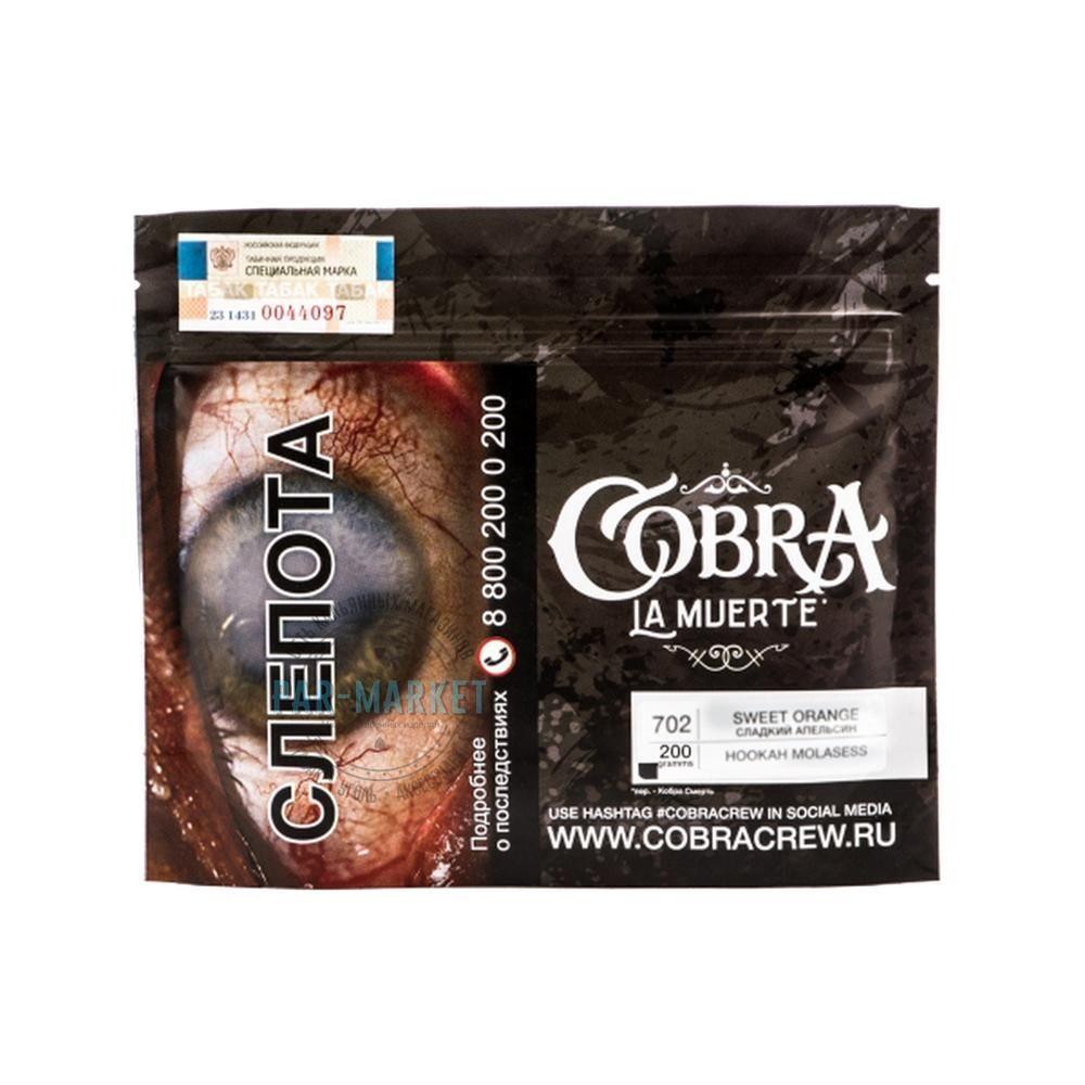 Cobra LA MUERTE 702 Sweet orange 200гр
