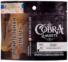 Cobra LA MUERTE 700 Opuntai 200гр