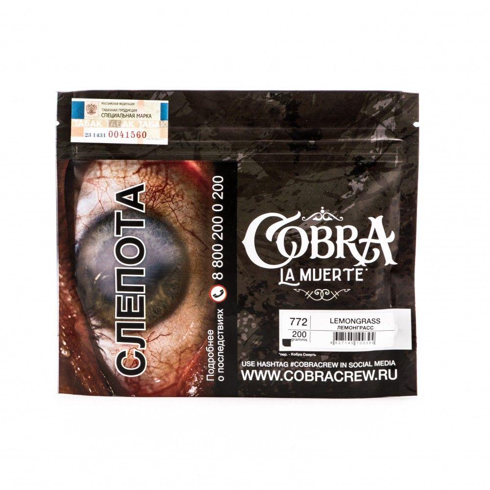 Cobra LA MUERTE 772 Lemongrass 200гр
