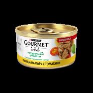 Gourmet Натуральные рецепты с курицей на пару и томатами, 85 г.