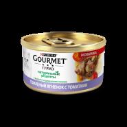 Gourmet Натуральные рецепты с ягненком и с томатами, 85 г