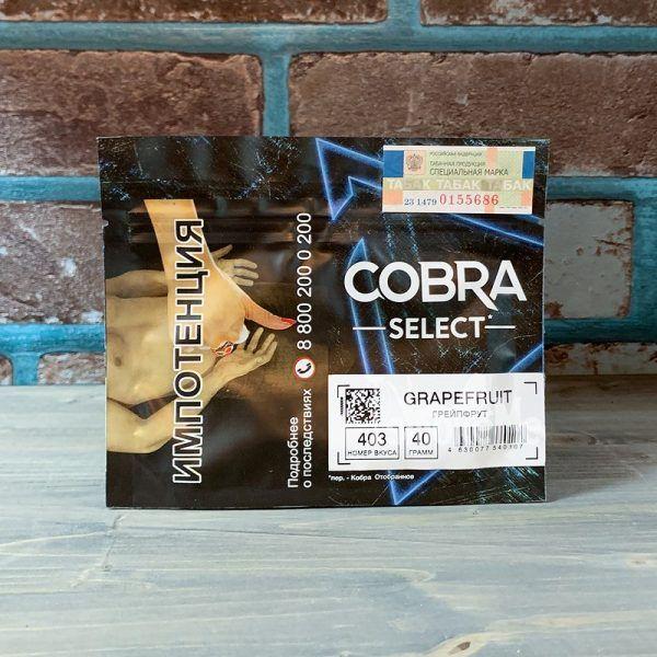 Cobra SELECT 4-108 Grapefruit 40гр