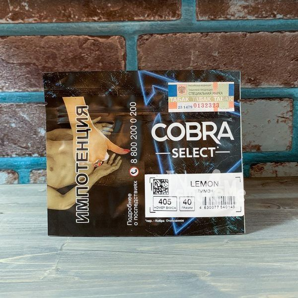 Cobra SELECT 4-110 Lemon 40гр