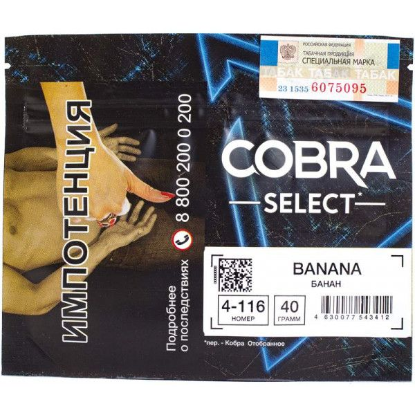 Cobra SELECT 4-116 Banana 40гр