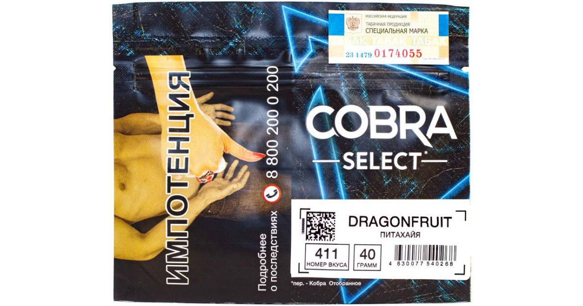 Cobra SELECT 4-125 Dragonfruit 40гр