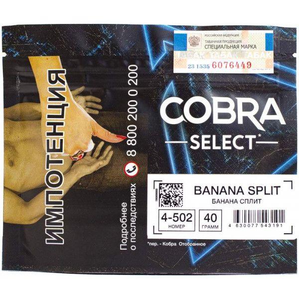 Cobra SELECT 4-502 Banana split 40гр