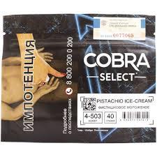 Cobra SELECT 4-503 Pistachio ice-cream 40гр