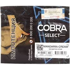 Cobra SELECT 4-505 Mandarin-cream 40гр