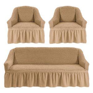 Чехол на диван и 2 кресла с оборкой ,Бежевый