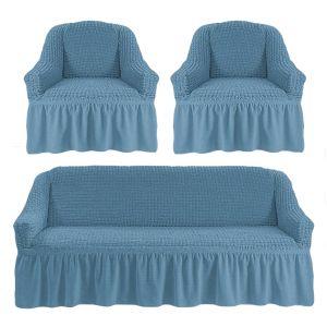 Чехол на диван и 2 кресла с оборкой ,Голубой