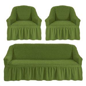 Чехол на диван и 2 кресла с оборкой ,Зеленый