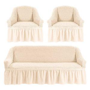 Чехол на диван и 2 кресла с оборкой ,Кремовый