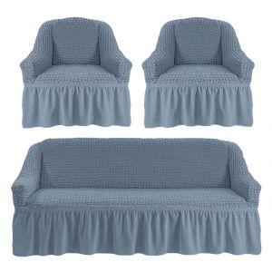 Чехол на диван и 2 кресла с оборкой ,Серый