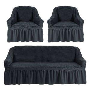 Чехол на диван и 2 кресла с оборкой ,Темно-Серый