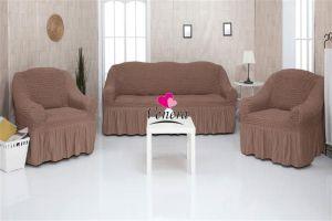 Чехол на диван и 2 кресла с оборкой,Какао