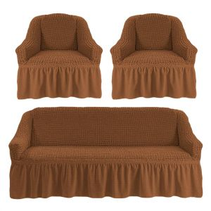 Чехол на диван и 2 кресла с оборкой,Коричневый