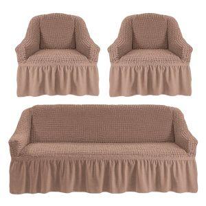 Чехол на диван и 2 кресла с оборкой,Кофейный
