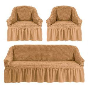 Чехол на диван и 2 кресла с оборкой,медовый
