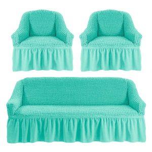 Чехол на диван и 2 кресла с оборкой,ментол