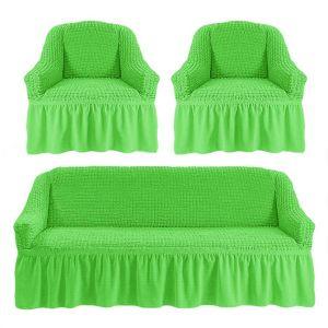 Чехол на диван и 2 кресла с оборкой,салатовый
