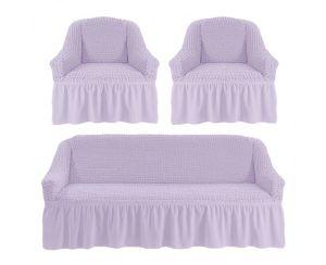 Чехол на диван и 2 кресла с оборкой,сиреневый