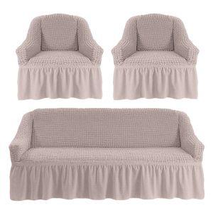 Чехол на диван и 2 кресла с оборкой,Шампань