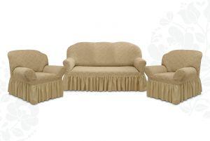 """Комплект чехлов """"Престиж"""" из 3х предметов (трехместный диван и 2 кресла),10004 капучино"""