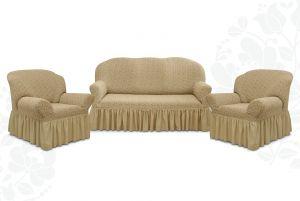 """Комплект чехлов """"Престиж"""" из 3х предметов (трехместный диван и 2 кресла)с оборкой,10054 капучино"""