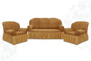 """Комплект чехлов """"Престиж"""" из 3х предметов (трехместный диван и 2 кресла)с оборкой,10049 кофе с молоком"""