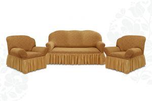 """Комплект чехлов """"Престиж"""" из 3х предметов (трехместный диван и 2 кресла)с оборкой,10004 кофе с молоком"""