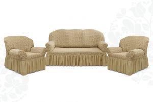 """Комплект чехлов """"Престиж"""" из 3х предметов (трехместный диван и 2 кресла),10044 капучино"""