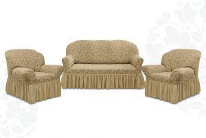 """Комплект чехлов """"Престиж"""" из 3х предметов (трехместный диван и 2 кресла),10096 капучино"""