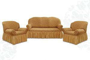 """Комплект чехлов """"Престиж"""" из 3х предметов (трехместный диван и 2 кресла),10098 кофе с молоком"""