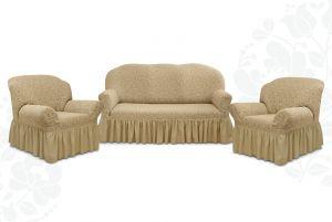 """Комплект чехлов """"Престиж"""" из 3х предметов (трехместный диван и 2 кресла),10098 капучино"""