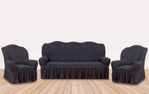 """Комплект чехлов КП311С """"Жаккард"""" из 3х предметов (трехместный диван и 2 кресла), арт. KAR 002-07 Gri"""